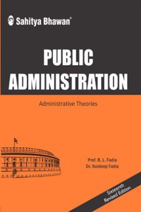 Sahitya Bhawan   Pratiyogita Sahitya Public Administration Book In English Medium For IAS UPSC Civil Services Examination And MA Political Science, Public Administration