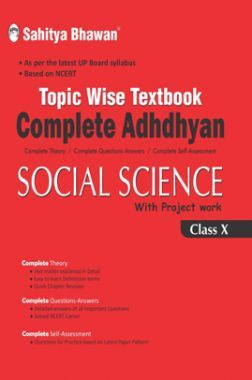 Sahitya Bhawan Complete Adhdhyan Class 10 Social Science Topic Wise Textbook Based On NCERT For UP Board, Other State Boards, CBSE And Competitive Exams Preparation