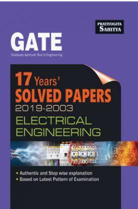 Sahitya Bhawan   Pratiyogita Sahitya GATE Previous Years Solved Question Papers For Electrical Engineering