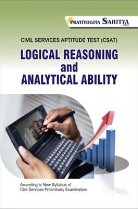 Sahitya Bhawan Pratiyogita Sahitya UPSC Civil Services Pre Paper 2 logical Reasoning & Analytical Ability Book In English.
