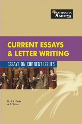 Sahitya Bhawan | Pratiyogita Sahitya Book For Current Essay & Letter Writing In English