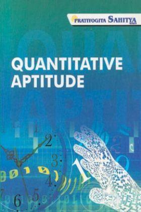 Sahitya Bhawan | Pratiyogita Sahitya Book For Quantitative Aptitude For All Competitive Exams