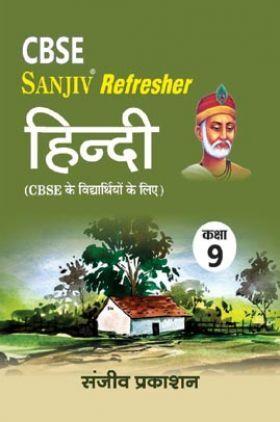 Sanjiv Refresher Hindi For Class - IX