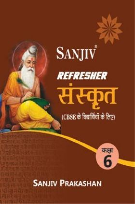 Sanjiv Refresher Sanskrit For Class - VI