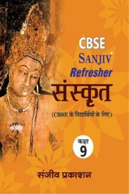 Sanjiv Refresher Sanskrit For Class - IX