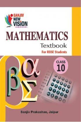 Sanjiv New Vision Mathematics For Class - X