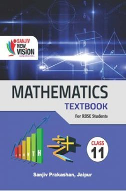 Sanjiv New Vision Mathematics For Class - XI