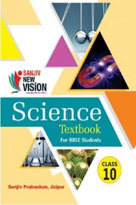 Sanjiv New Vision Science For Class - X