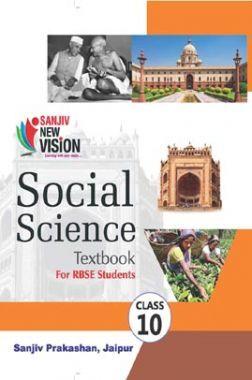 Sanjiv New Vision Social Science For Class - X