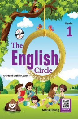 The English Circle For Class - 1