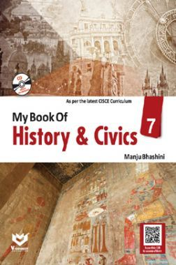 My Book Of History And Civics - 7