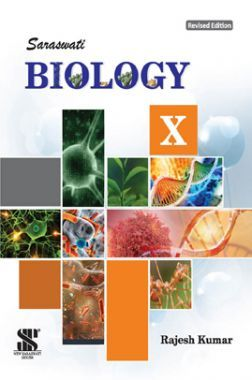 Saraswati Biology For Class - X
