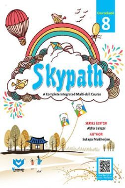 Skypath English Series Textbook For Class - 8