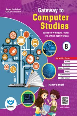 Gateway To Computer Studies For Class - 8