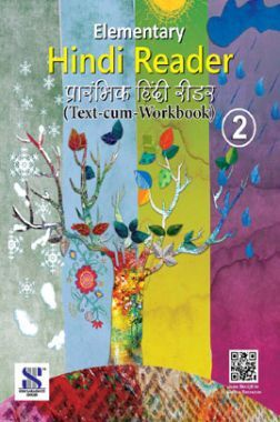 Elementary Hindi Reader - 02