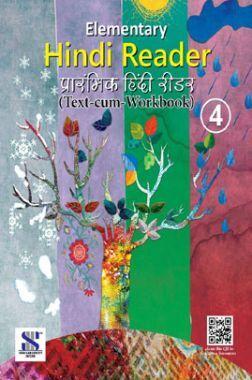Elementary Hindi Reader - 04
