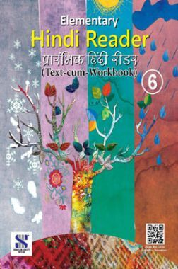 Elementary Hindi Reader - 06