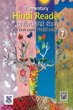 Elementary Hindi Reader - 07