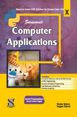 CBSE Computer Applications For Class - X