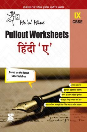 CBSE Pullout Worksheets Hindi A For Class - IX