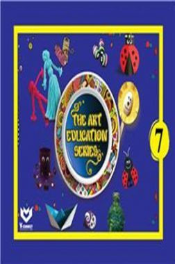 The Art Education Series For Class - VII