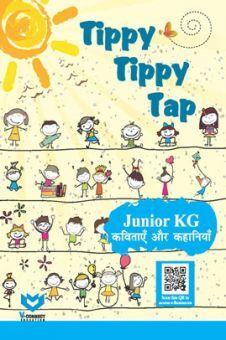 Tippy Tippy Tap For Junior KG (कविताएँ और कहानियाँ)