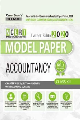 Model Paper BSE Board Chapterwise Question Answer For Class XII Accountancy (For 2020 Exam)