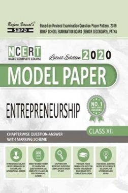 Model Paper BSE Board Chapterwise Question Answer For Class XII Entrepreneurship (For 2020 Exam)