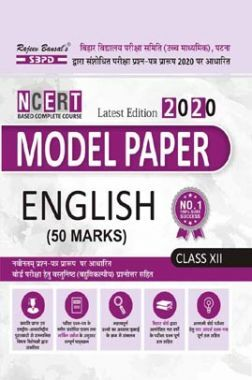 Model Paper BSE Board Chapterwise Question Answer For Class XII English-50 Marks (For 2020 Exam)
