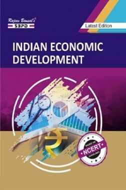 Indian Economic Development For Class XII