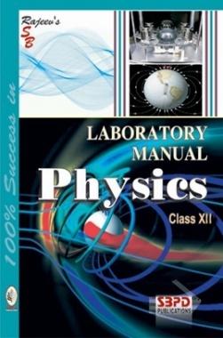 Lab Manual Physics Class 12th