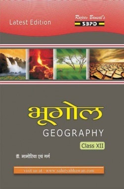 Geography Class XIIth