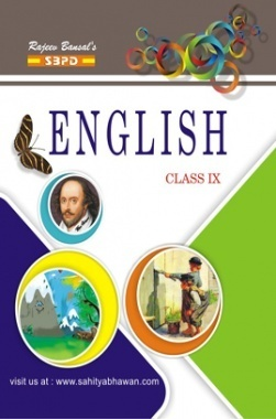 English U P Board Textbooks Class 9th