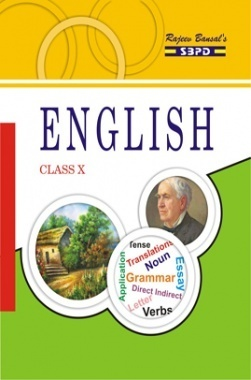 English U P Board Textbooks Class 10th