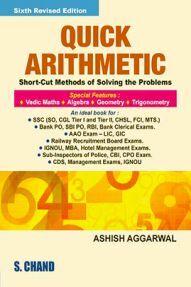 Quick Arithmetics
