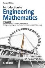 Mathematical Physics By Hk Dass Ebook