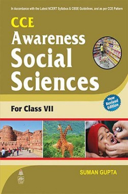 CCE Awareness Social Sciences For Class VII