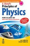 S. Chand's Principle Of Physics Class XII