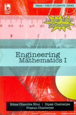 Engineering Mathematics-I For (WBUT)