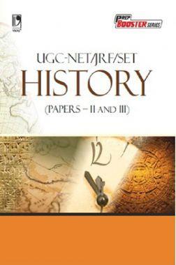 UGC-NET/JRF/SET History (Papers-II & III)