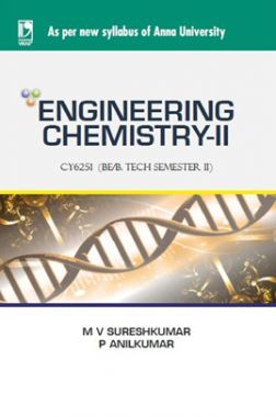 Engineering Chemistry-II (Anna University)