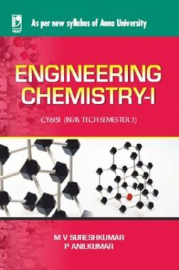 Engineering Chemistry-I (Anna University)