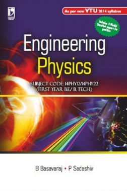 Engineering Physics (VTU)
