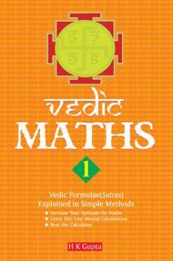 Vedic Maths - 1
