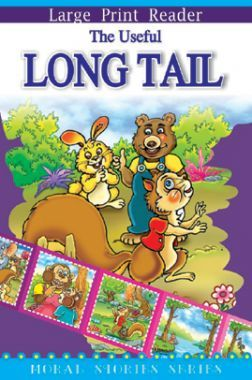 The Useful Long Tail