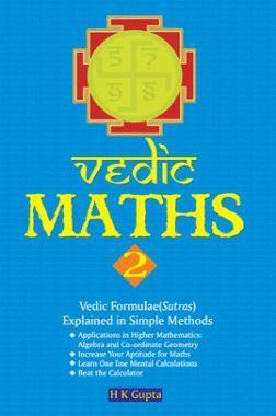 Vedic Maths - 2