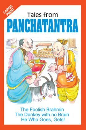 Tales From Panchatantra The Foolish Brahmin And Other Stories