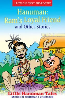 Hanuman Ram's Loyal Friend And Other Stories