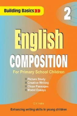 English Composition - 2