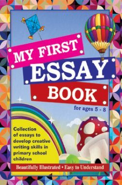 My First Essay Book